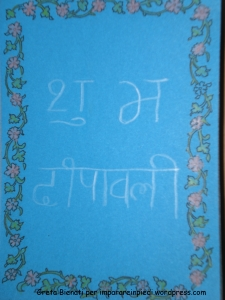 biglietto Diwali 1