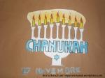 copertina Hannukkah