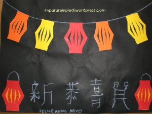 WHB chinese new year 2